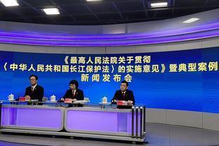 最高法:最嚴格制度最嚴密法治保護長江生態環境