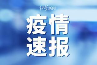 國家衛健委:對疫情特別嚴重的湖北省繼續採取最嚴格的防控措施