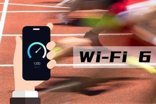 為了Wi-Fi 6,華為和小米爭個啥?